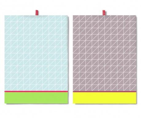 Set 2 prosoape de bucatarie Number Fifteen 50x70 cm