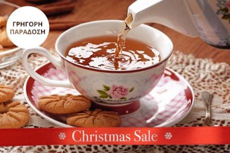 Christmas Sale: Ατελιέ κεραμικής