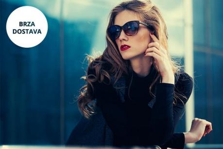 Sunčane naočale u modi
