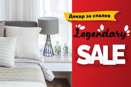 Legendary Sale: Декор за спалня