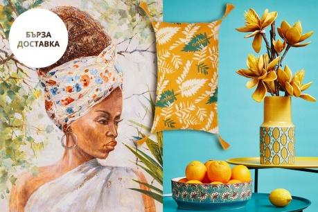 Африкански дизайн