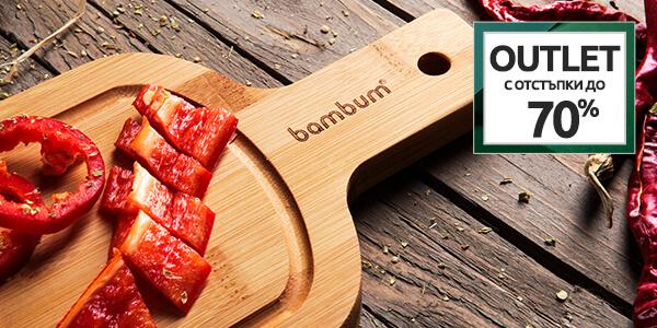 Outlet: Bambum