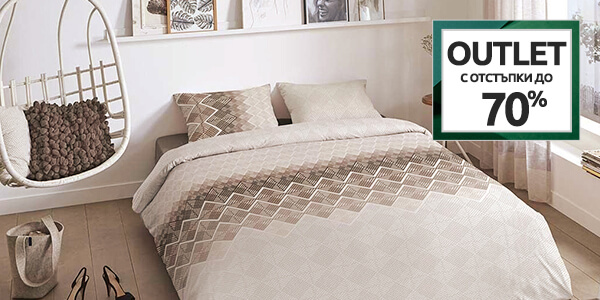 Outlet: Текстил за спалня