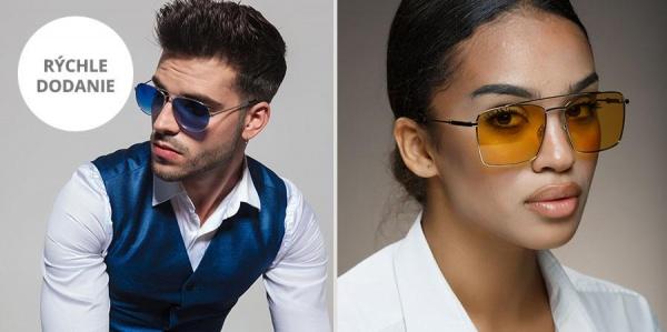 Cool slnečné okuliare